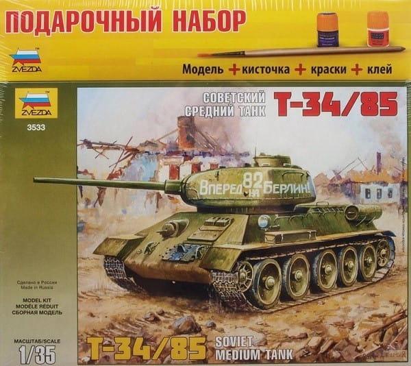 Подарочный набор Звезда 3533П Советский танк Т-34/85