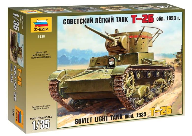 Подарочный набор Звезда 3538П Танк Т-26