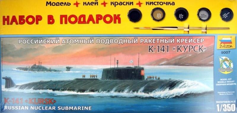 Подарочный набор Звезда 9007П Подводная лодка Курск