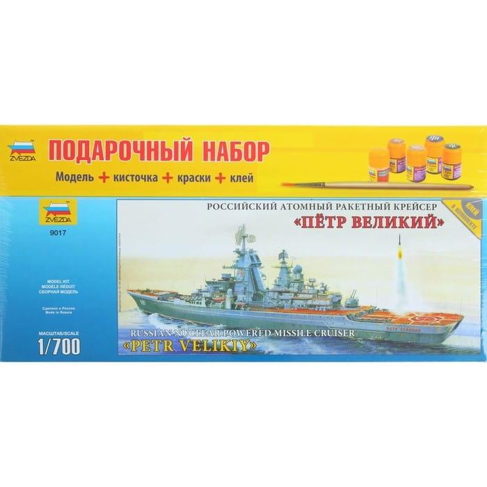 Подарочный набор Звезда 9017П Крейсер Петр Великий