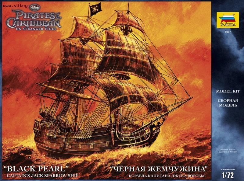 Сборная модель Звезда 9037 Корабль Большая Черная жемчужина