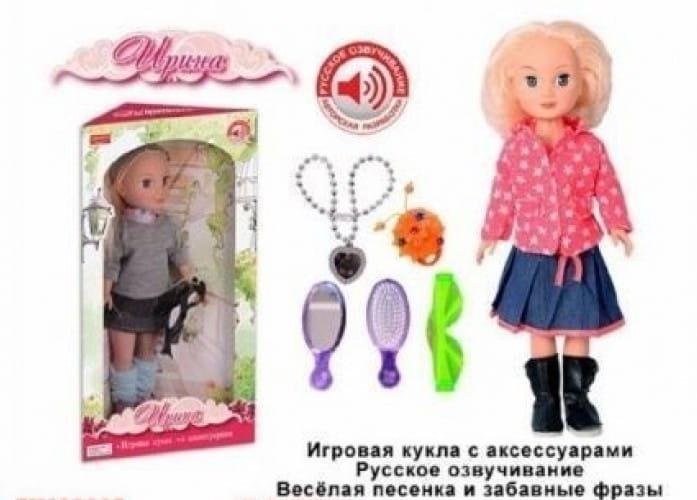 Кукла Zhorya Х75727 Ирина