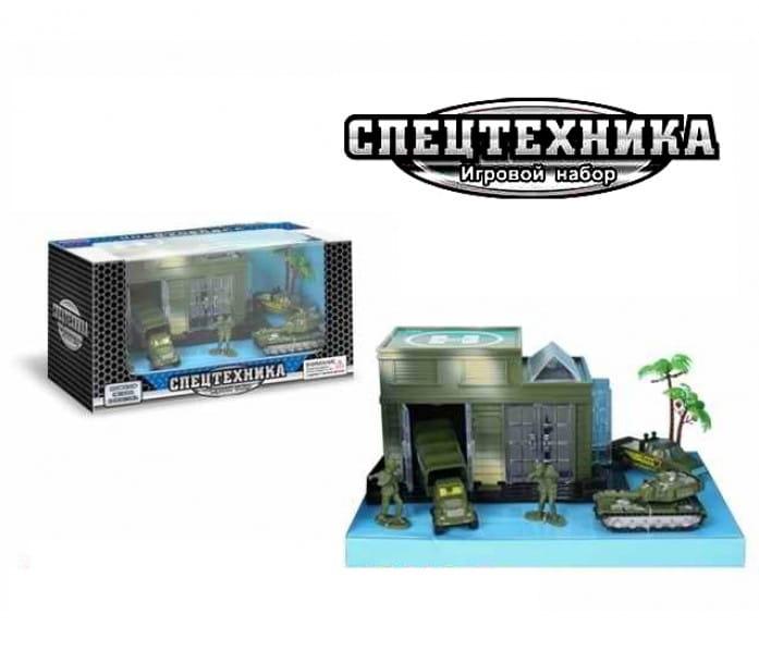 Игровой набор Zhorya Х75363 Военный
