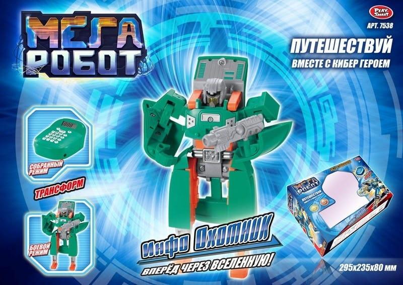 Мега робот-трансформер Play Smart Р41080 Инфо-Охотник