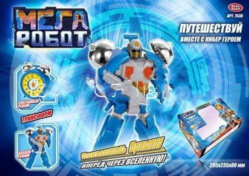 Мега робот-трансформер Play Smart Р41081 Повелитель времени