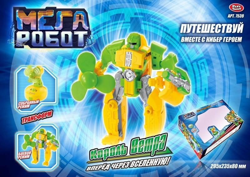 Мега робот-трансформер Play Smart Р41087 Король ветра