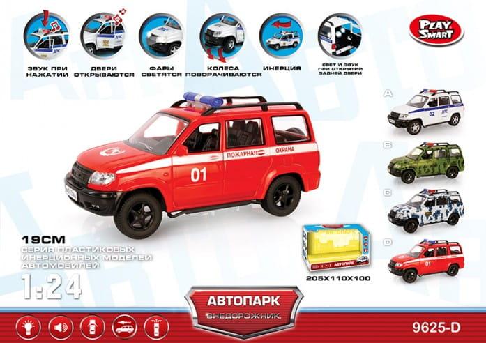 Инерционный автомобиль Play Smart Р41364 Автопарк - Пожарная охрана (19 см)