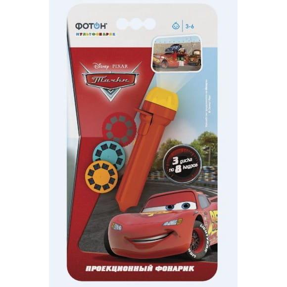 Мультфонарик  проектор Фотон Disney Pixar Тачки - Электроника для детей