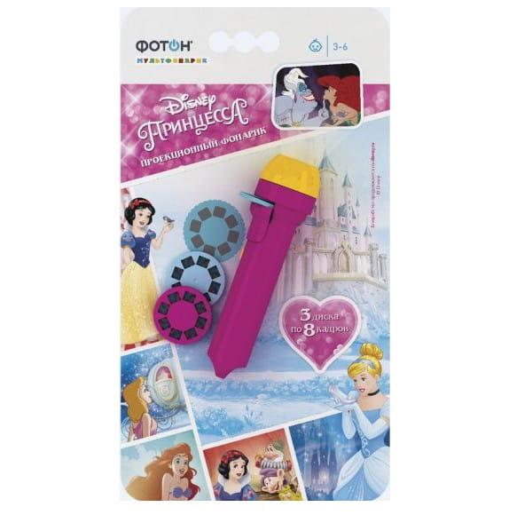 Мультфонарик - проектор Фотон 22778 Disney Принцесса