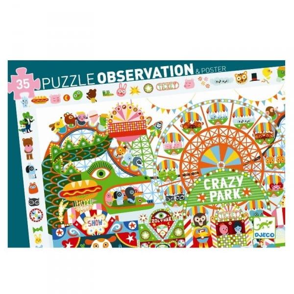 Пазл-игра на наблюдательность Djeco 07593 Парк развлечений