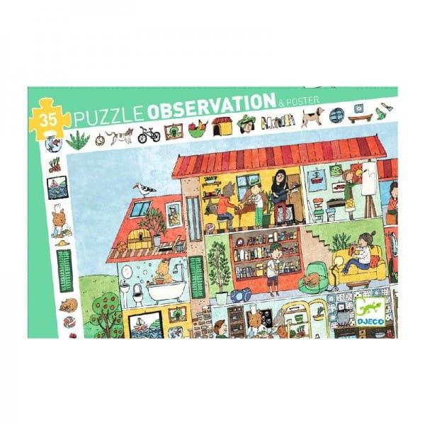 Пазл-игра на наблюдательность Djeco 07594 Дом