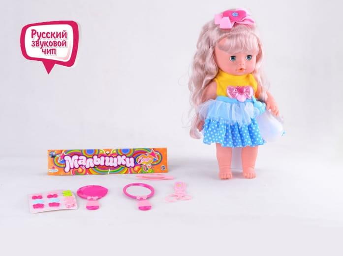 Кукла-пупс TongDe В72373 Малышка
