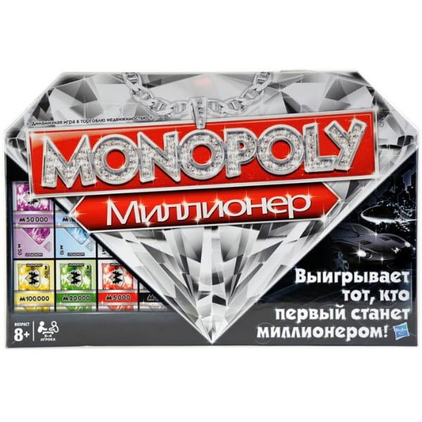 Настольная игра Hasbro 98838H Монополия Миллионер