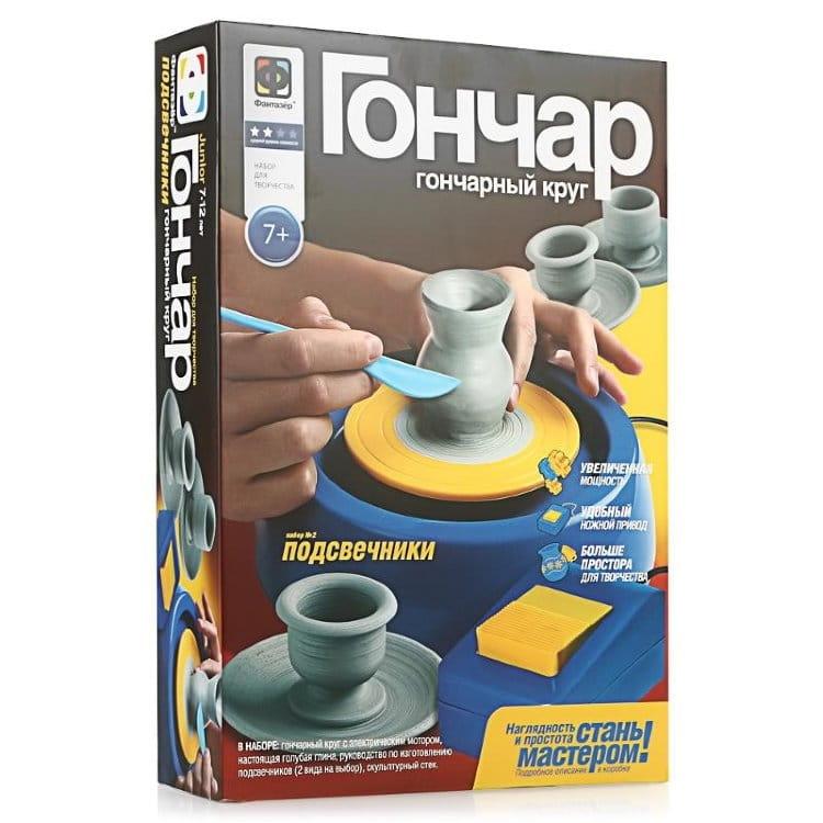 Набор для творчества Фантазер 217002 Гончар - Подсвечники