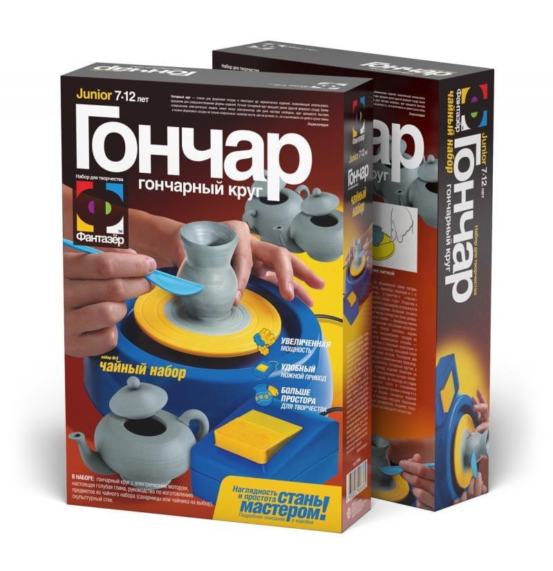 Набор для творчества Фантазер 217005 Гончар - Чайный набор
