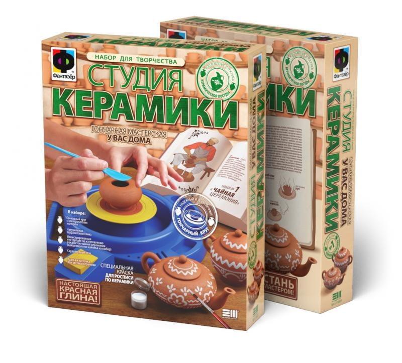 Набор для творчества ФАНТАЗЕР Студия керамики - Чайная церемония