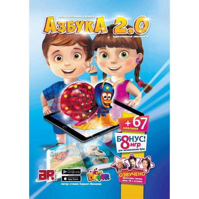 Книга Devar Kids 00-00000605 Азбука