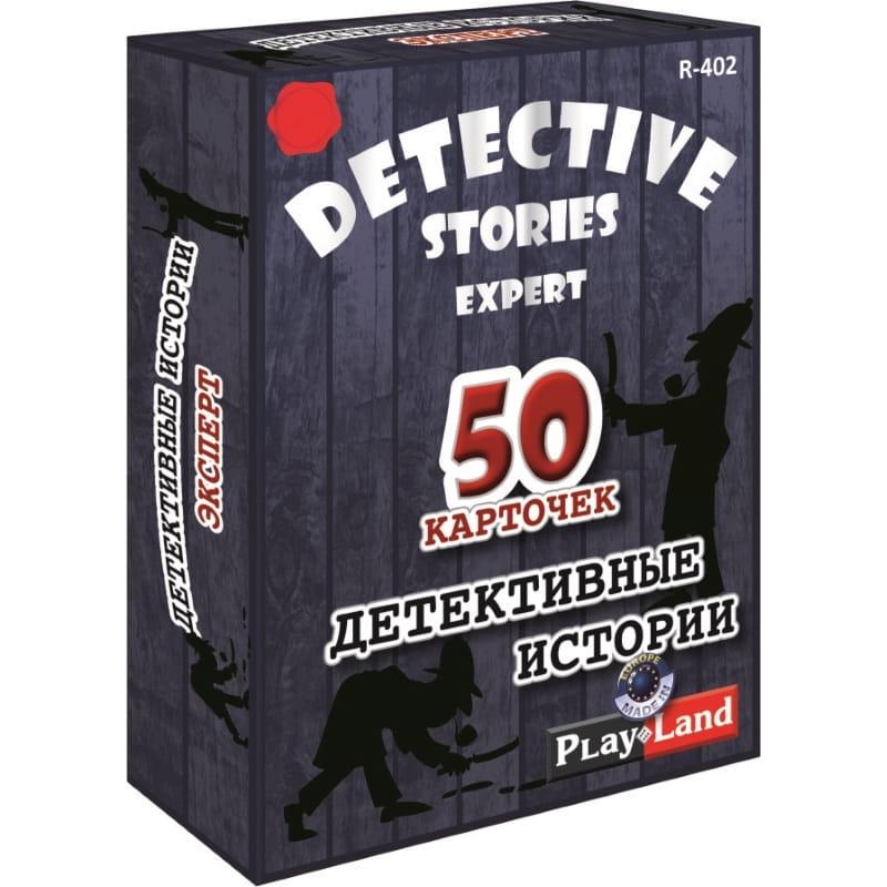 Настольная игра Play Land R-402 Детективные истории - Эксперт