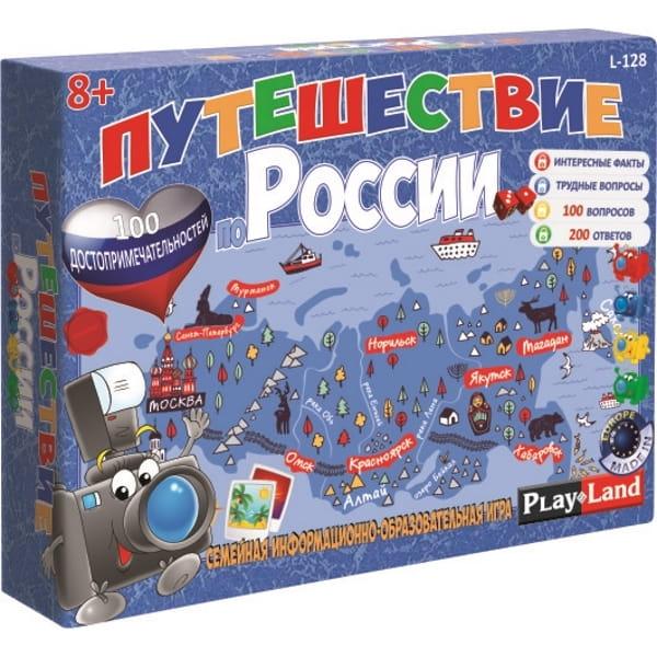 Настольная игра Play Land L-128 Путешествие по России