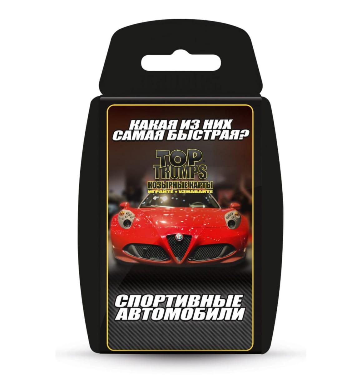 Настольная игра Top Trumps 38005 Спортивные автомобили