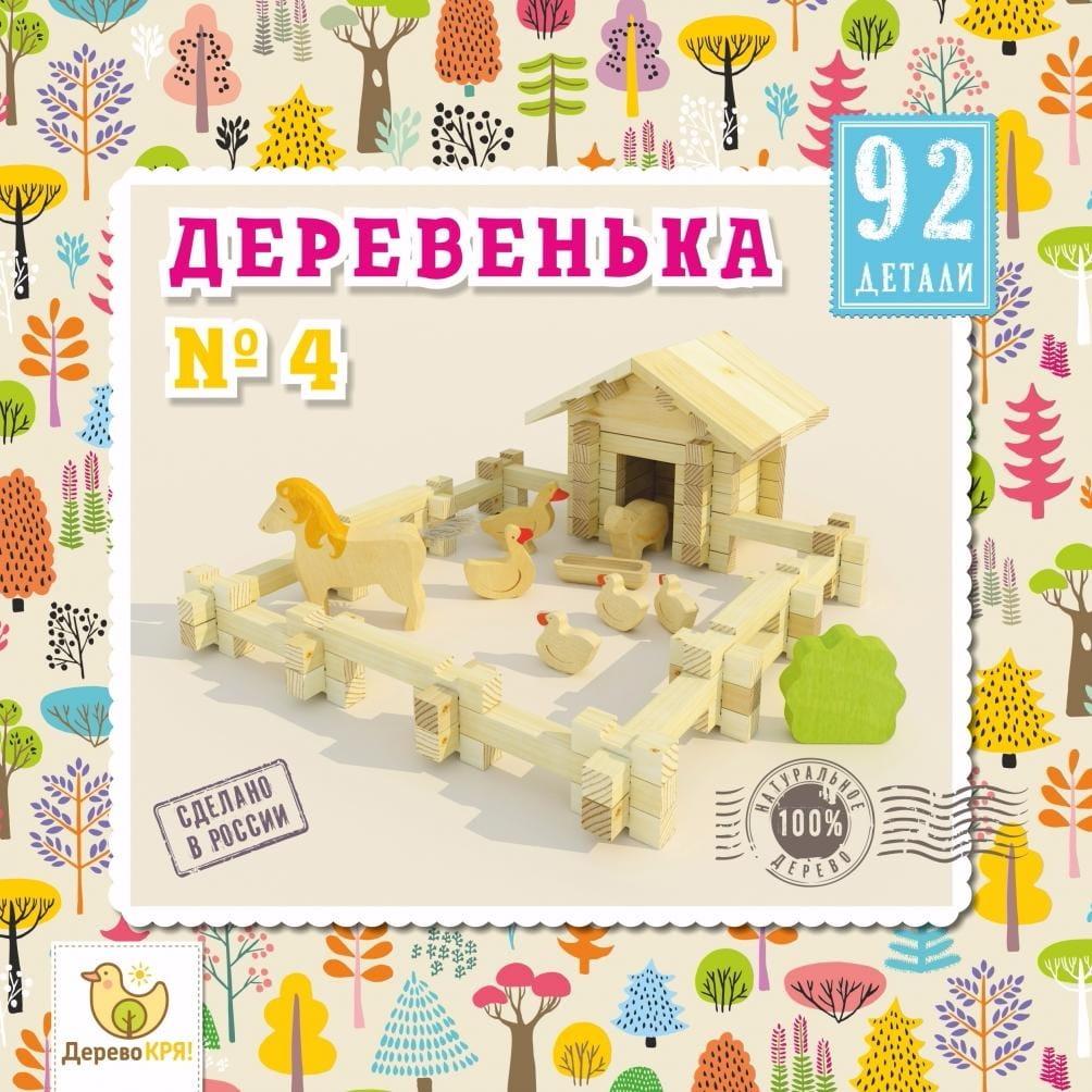 Конструктор Дерево Кря dk-010 Деревенька №4 (92 детали)