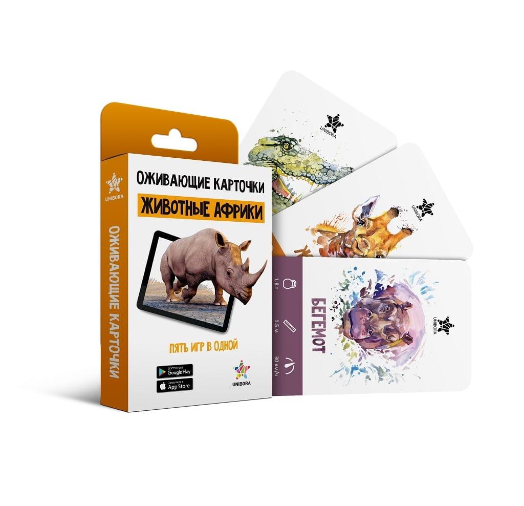 Настольная игра с дополненной реальностью Unibora 01205 Животные Африки