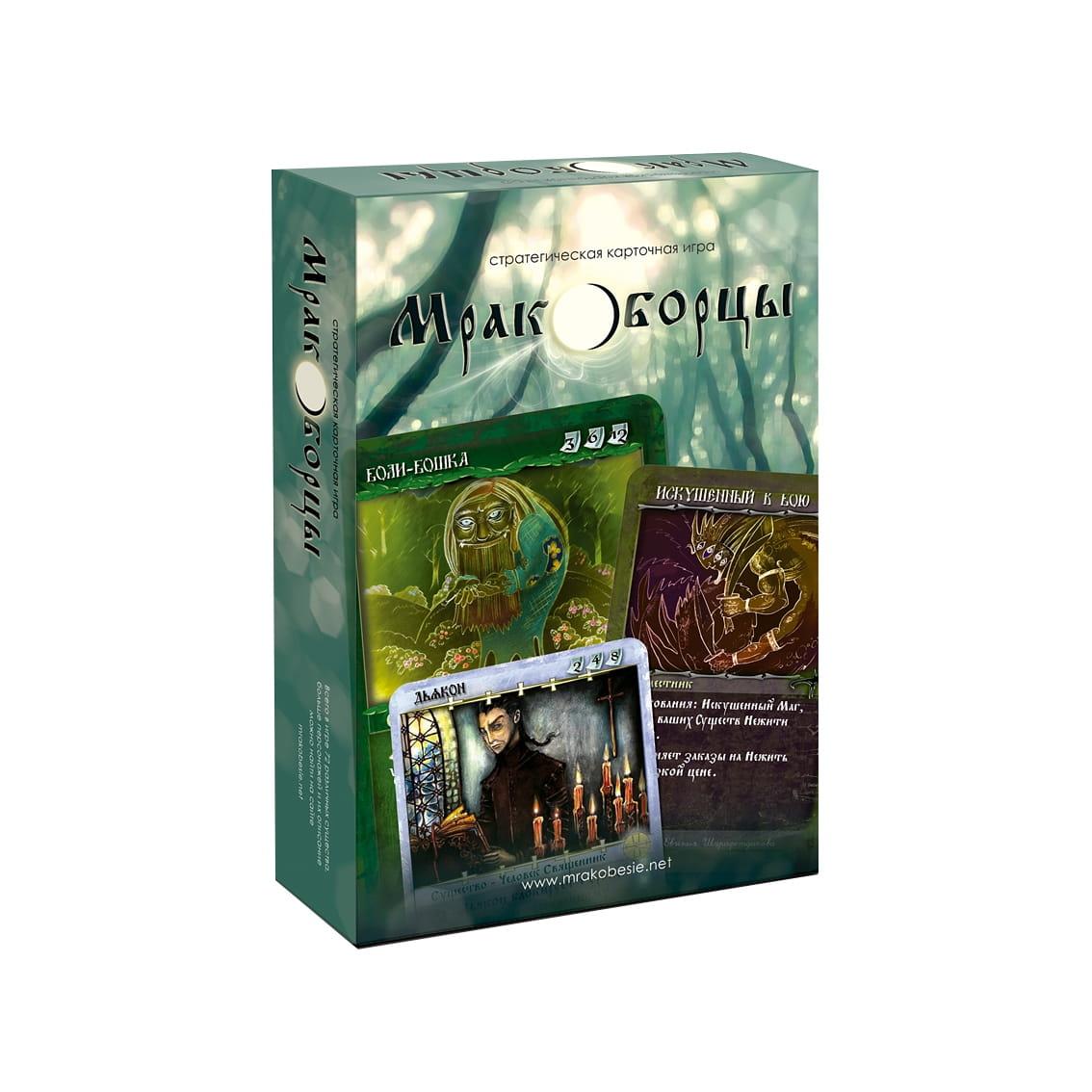 Настольная игра Сквирл МРА012 Мракоборцы