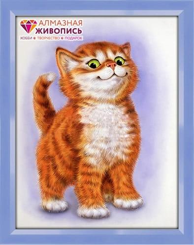 Мозаика Алмазная живопись Важный кот