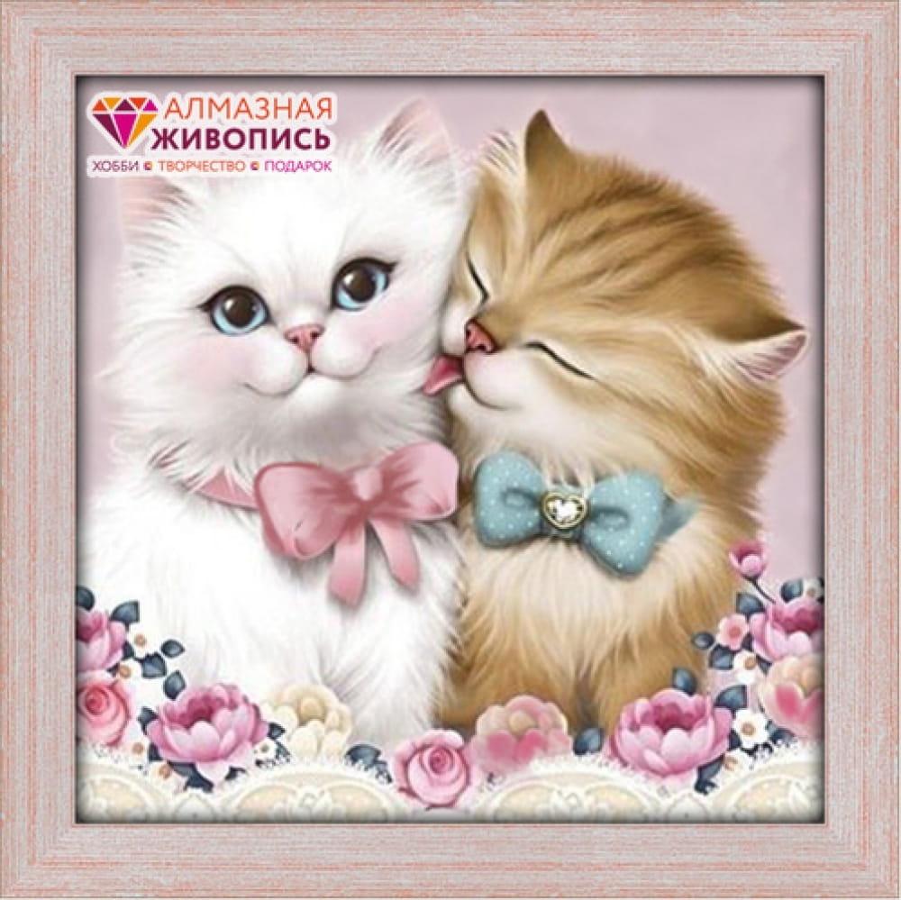 Мозаика Алмазная живопись АЖ-1296 Кот и кошка
