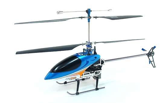 Купить Радиоуправляемый вертолет Walkera HM 5-10 X-Rotor в интернет магазине игрушек и детских товаров