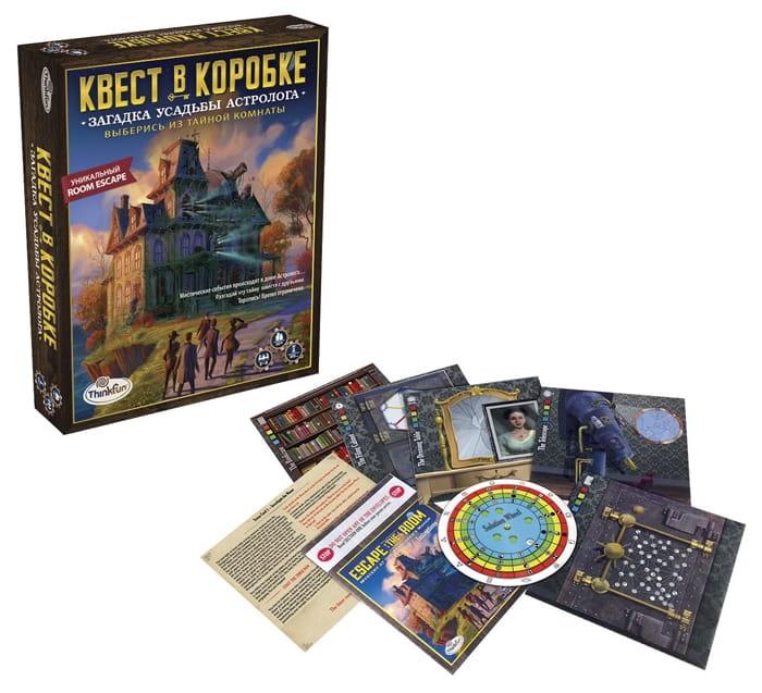 Настольная игра ThinkFun Квест  Загадка усадьбы астролога - Логические игры