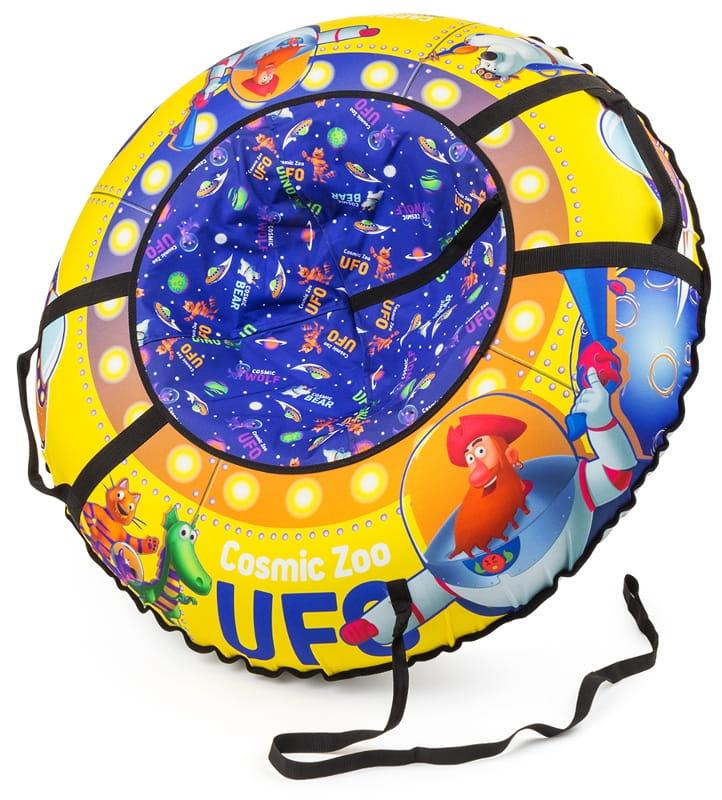 Тюбинг Cosmic Zoo 472063 UFO Капитан Клюква