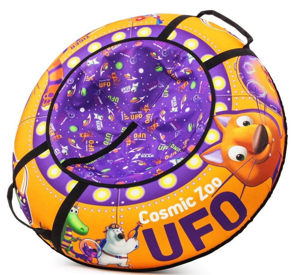 Тюбинг Cosmic Zoo 472063 UFO Оранжевый тигренок