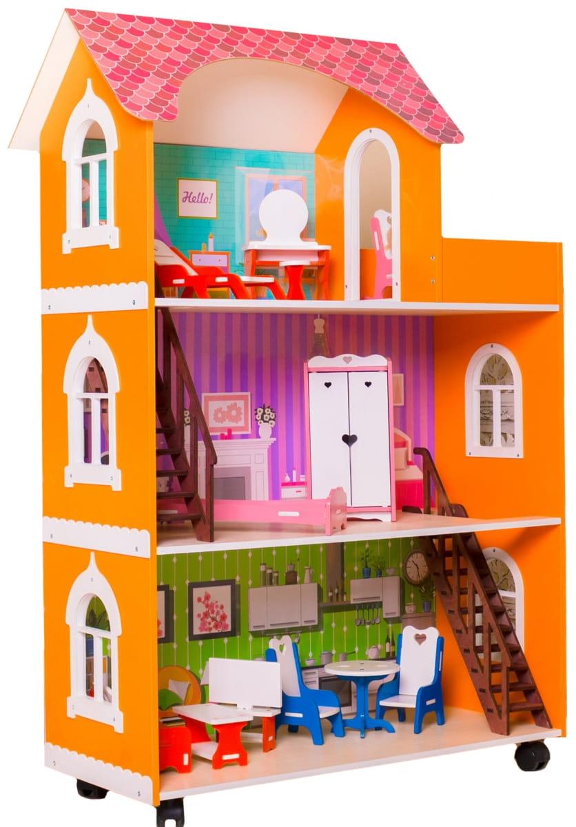 Кукольный домик ФАБРИКА ДОМИКОВ Большое оранжевое настроение