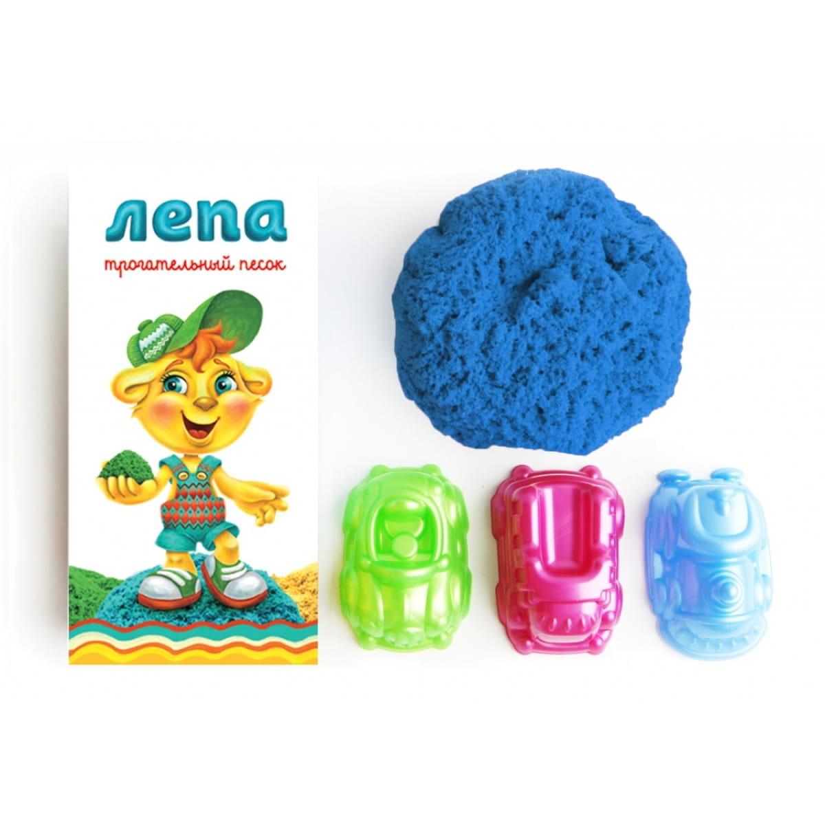 Трогательный песок Лепа Машинки - синий (с формочками)