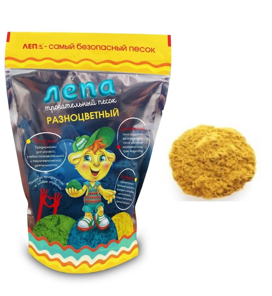 Трогательный песок Лепа - желтый (530 г)