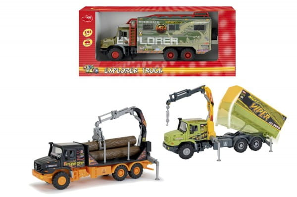 Купить Грузовик многофункциональный Dickie 24 см 1:43 в интернет магазине игрушек и детских товаров
