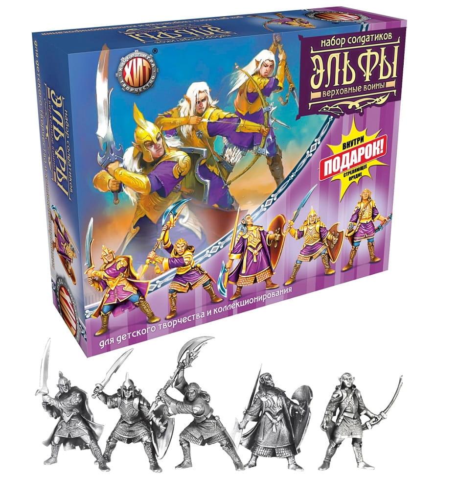 Игровой набор Технолог Битвы Fantasy Эльфы - Игровые наборы для мальчиков