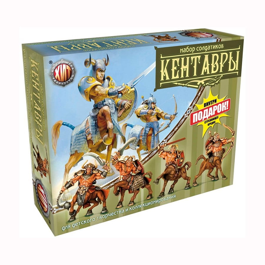 Игровой набор Технолог 6221 Битвы Fantasy Кентавры