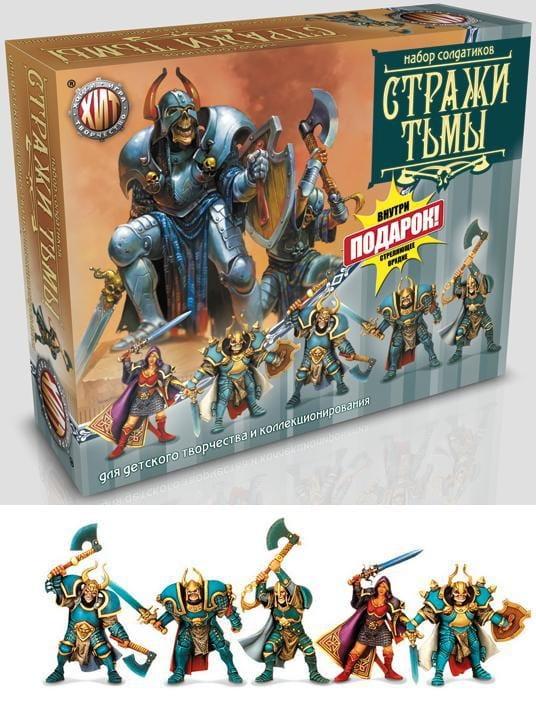 Игровой набор Технолог 6269 Битвы Fantasy Стражи тьмы