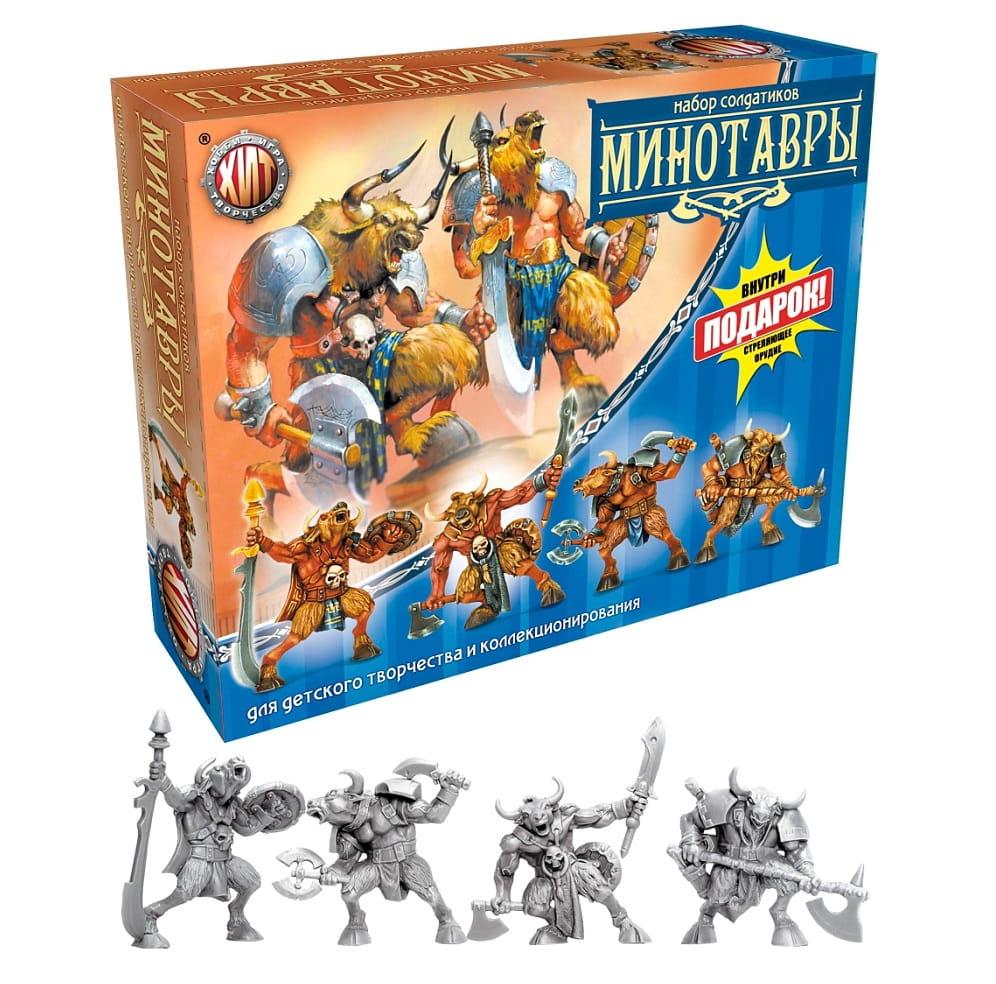 Игровой набор Технолог 6283 Битвы Fantasy Минотавры