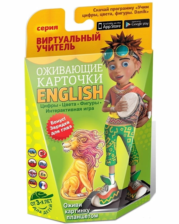 Интерактивное пособие Danik Африка (English)