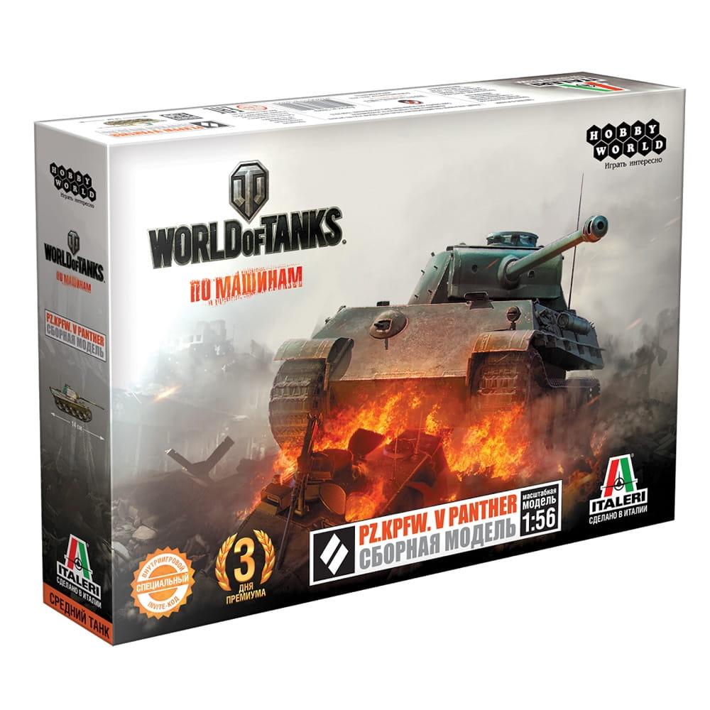Сборная модель HOBBY WORLD World of Tanks Pz.Kpfw V Panther 1:56