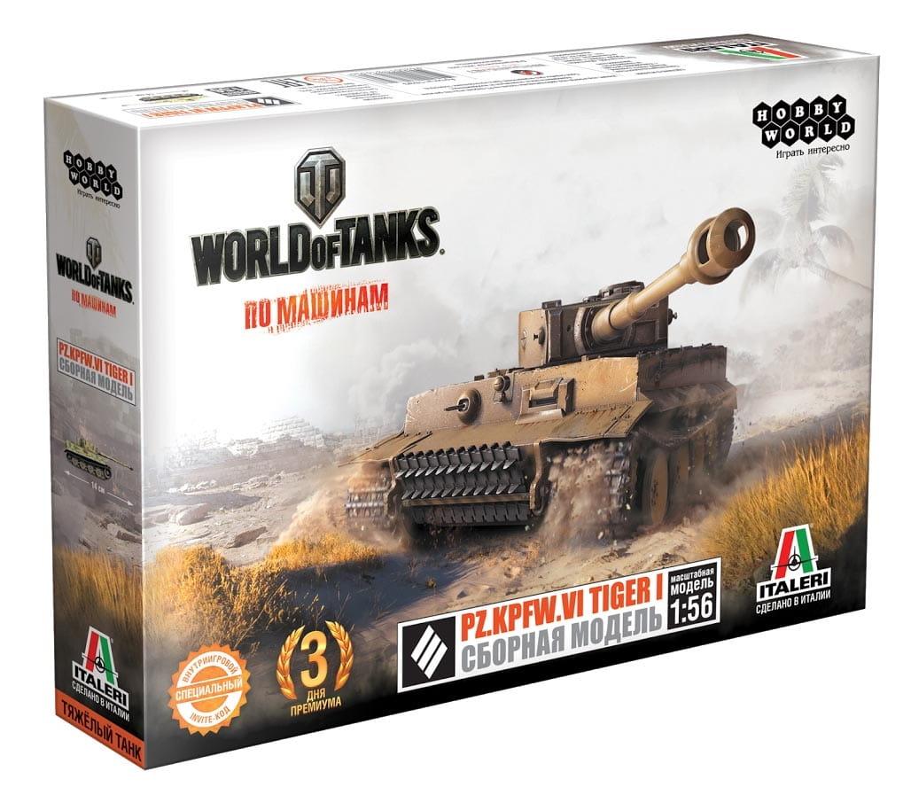 Сборная модель Hobby World World of Tanks Pz.Kpfw VI Tiger I 1:56 - Сборные модели
