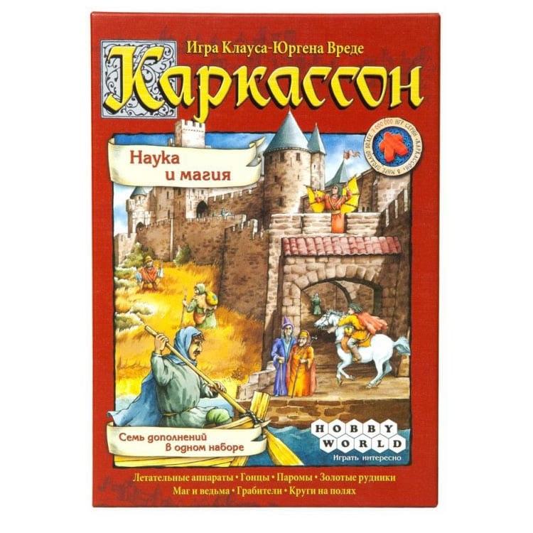 Настольная игра Hobby World 1276 Каркассон Наука и Магия