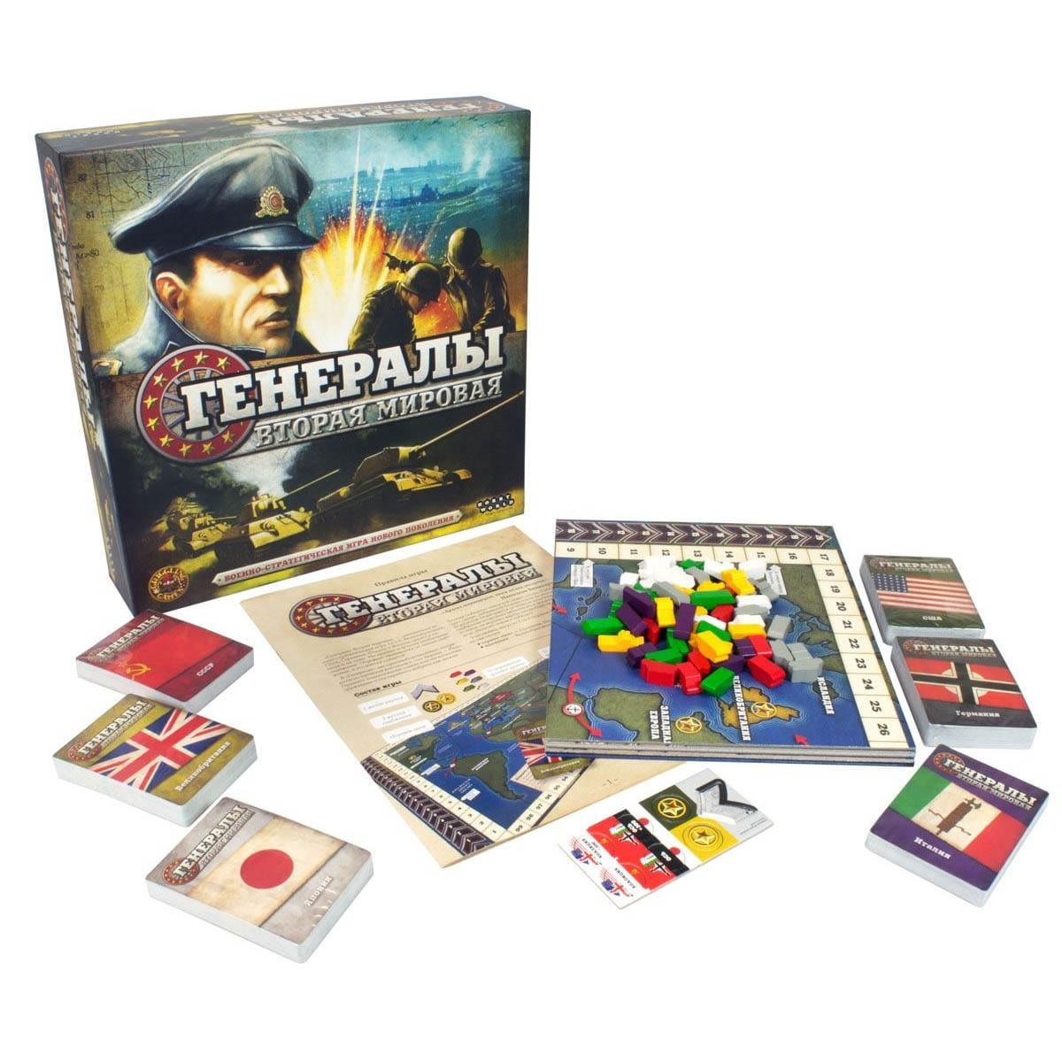 Настольная игра Hobby World 1710 Генералы Вторая мировая