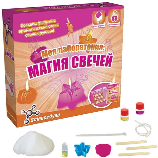 Набор для опытов SCIENCE4YOU Моя лаборатория  Магия свечей - Наборы для опытов