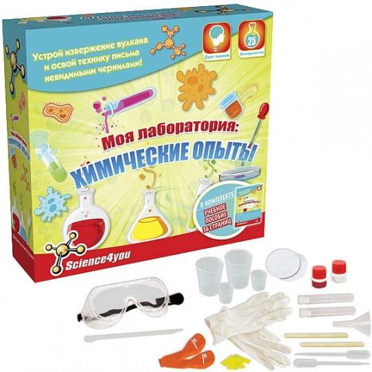 Набор для опытов SCIENCE4YOU Моя лаборатория  Химические опыты - Наборы для опытов