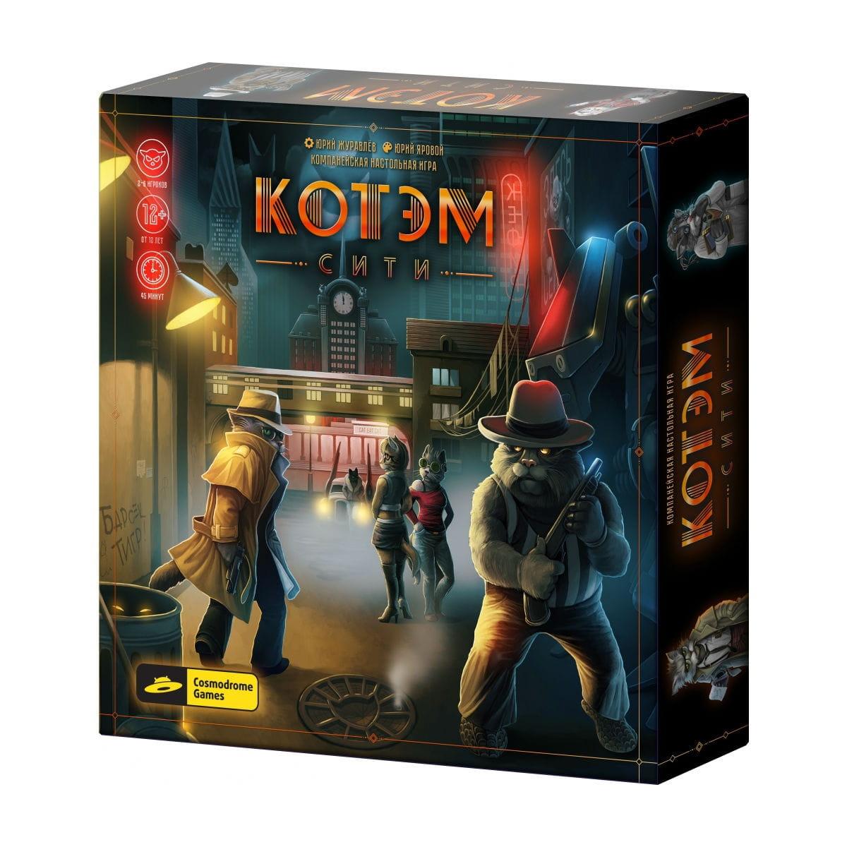 Настольная игра Cosmodrome Games Котэм сити - Другие настольные игры