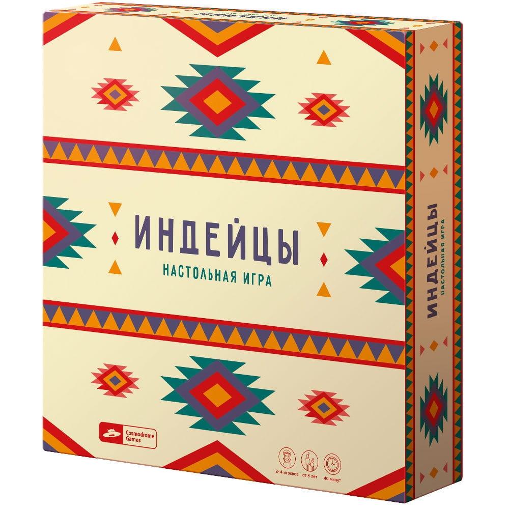 Настольная игра Cosmodrome Games Индейцы - Другие настольные игры